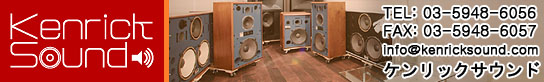 KENRICK SOUND - JBL 43XX   