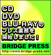 �֥�å��Υץ쥹�����BRIDGE PRESS�פ�����ޤ���