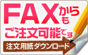 FAXFAX?