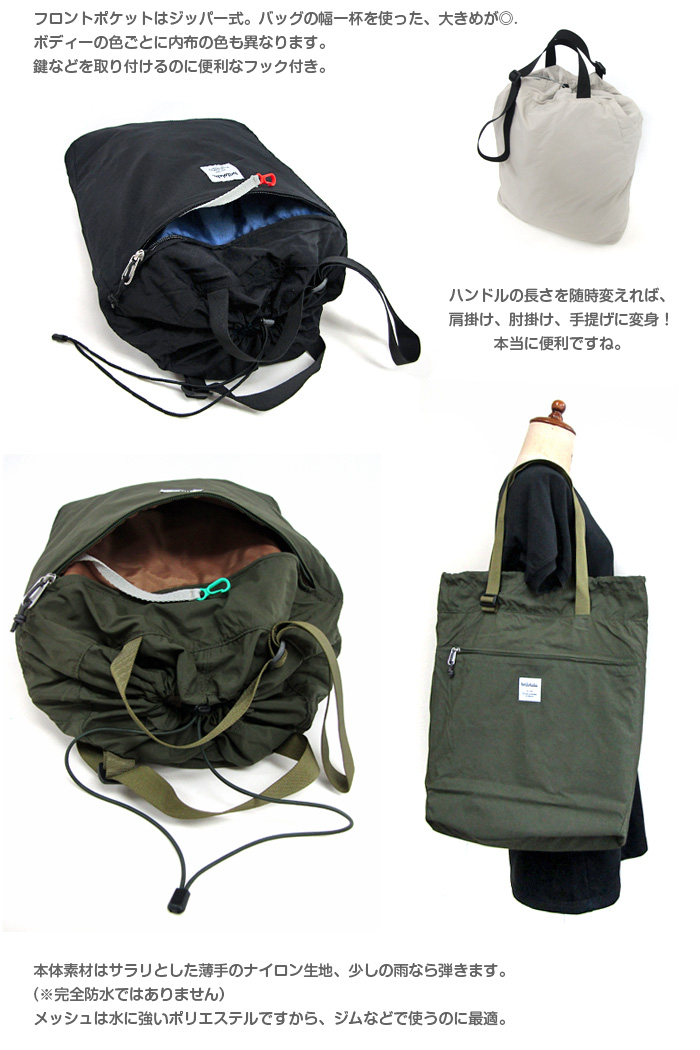 ハロルル hellolulu GLENN Reversible 2 Way Back Pack