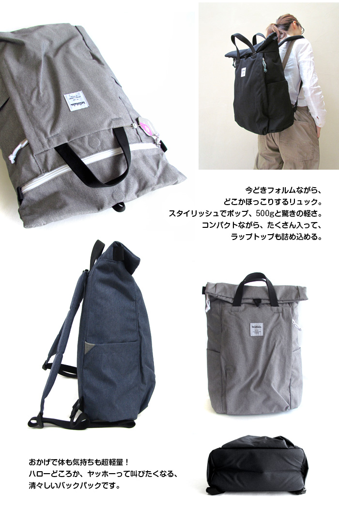 ハロルル hellolulu TATE All Day Backpack