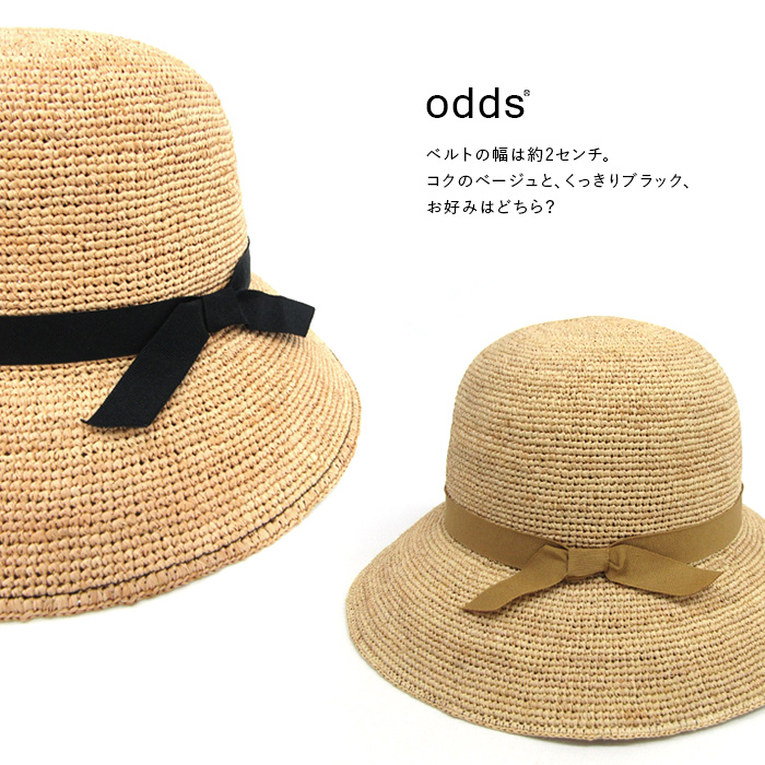 odds CROCHET HAT