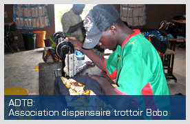 ADTB: Association dispensaire trottoir Bobo