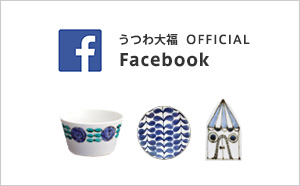 うつわ大福 OFFICAIL facebook