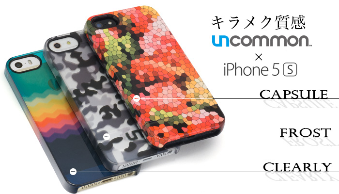 iPhoneケース,iPhone5,unconnon