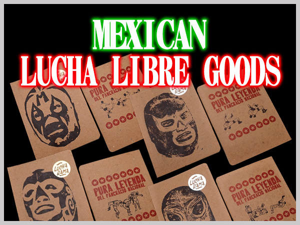 mexican lucha libre goods/グッズ