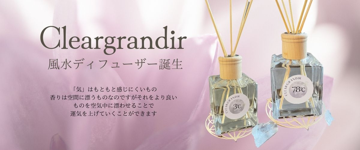 MAGUCHIKA SELECTION  ONLINE SHOP(by Grand Max)