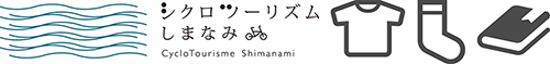 cyclo-shimanami GOODS SHOP