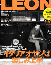 LEON 2016年9月号/Be Able