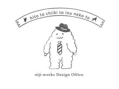 niji-works Design office. ONLINESHOP -人と地域とイヌ・ネコと-