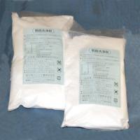 ジャノメ 24時間風呂 管路洗浄剤 2袋