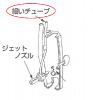 シリコンホース(エアー用)1m(内径6mm外径10mm) ジャノメの24時間風呂 共通