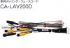 Panasonic CA-LAV200D ■在庫あり