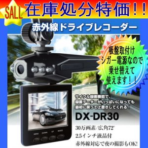 TOHO(トーホー) DIXIA DX-DR300 ◆送料無料(北海道・沖縄は500円)<img class='new_mark_img2' src='//img.shop-pro.jp/img/new/icons24.gif' style='border:none;display:inline;margin:0px;padding:0px;width:auto;' />