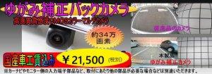 15周年記念キャンペーン!!<br>【国産車限定】CASTRADE  CX-C50MF-i<br>★バックカメラ取付けキャンペーン<img class='new_mark_img2' src='https://img.shop-pro.jp/img/new/icons29.gif' style='border:none;display:inline;margin:0px;padding:0px;width:auto;' />