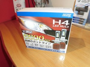 LEDヘッドライト(H4 Hi/Lo)<br>■実測値6600lm<br>★国産車取付け工賃込みキャンペーン【3/31(火)まで】<img class='new_mark_img2' src='https://img.shop-pro.jp/img/new/icons30.gif' style='border:none;display:inline;margin:0px;padding:0px;width:auto;' />