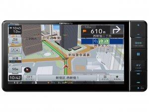 carrozzeria AVIC-RW910<br>楽ナビ★国産車基本工賃セット<br>★6/24(水)〜6/30(火)ご予約まで取付けキャンペーン<img class='new_mark_img2' src='https://img.shop-pro.jp/img/new/icons29.gif' style='border:none;display:inline;margin:0px;padding:0px;width:auto;' />
