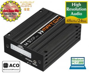 MATCH M-5 DSP MK2 ■取寄せ <br>◆送料無料(北海道・沖縄は500円)