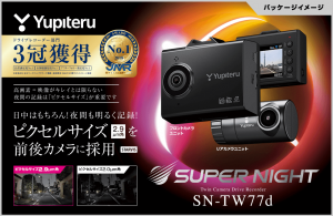 ユピテル SN-TW77d ■在庫あり