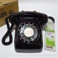黒電話600A2 箱入長期保管品