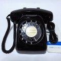 電電公社黒電話600A1