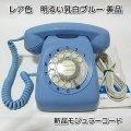 レア色 601A2 乳白ブルー