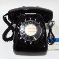 電電公社黒電話600A2美品