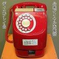 展示用セール赤電話美品