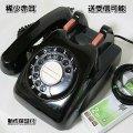 稀少赤耳黒電話610A2セール