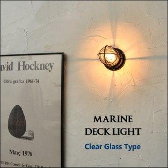 マリンデッキライト(屋外用防雨外灯照明)クリアガラス 船舶照明