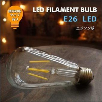 _E26 LED電球 エジソン球タイプ(明るさ40W相当)