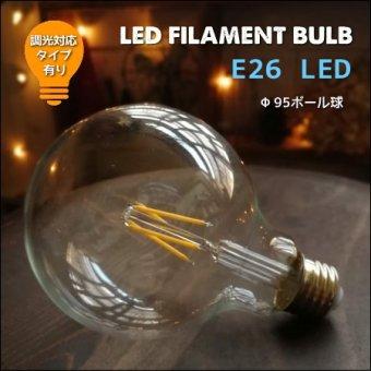 _E26 LED電球 ボール球