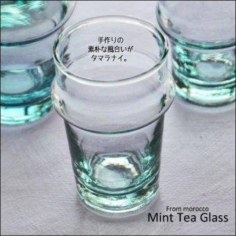 在庫限り_吹きガラスの素朴な風合いがステキなミントティーグラス