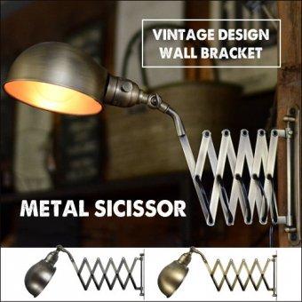 .ヴィンテージデザイン メタルシザーブラケットランプ