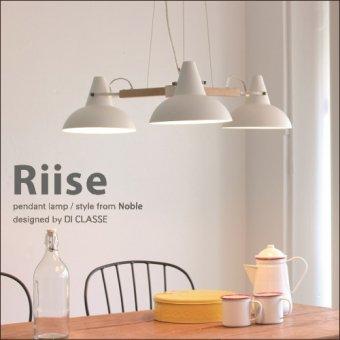 :送料無料 北欧テイストの3灯ペンダントランプ-Riise リーセ