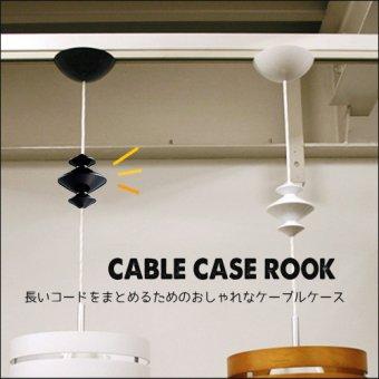 _ペンダントコード短縮用 コードケース Cable case Rook