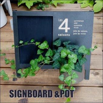 _ポット付きサインボード 黒板イーグル