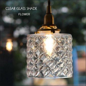 _お花模様のガラスシェード フラワー ※シェードのみ