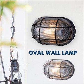 _マリンウォールランプ(防雨)Navy base-oval wall lamp