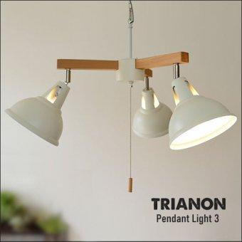 :プルコード付!北欧テイストの3灯ペンダントランプ-TRIANON