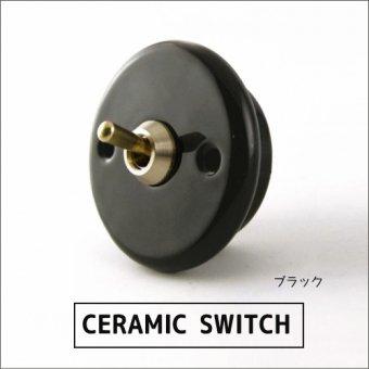 _セラミックスイッチ(ブラック) 陶器スイッチ トグルスイッチ