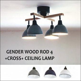 :送料無料!GENDER WOOD ROD 4 天然木フレームのシーリングスポットライト4灯(リモコン付属)CROSS