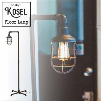 _ビンテージなアイアン鉄パイプのフロアランプ Kosel FloorLamp