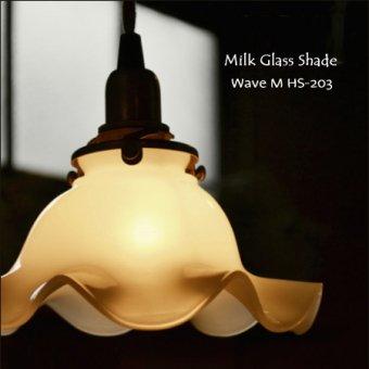 _ミルクグラスランプシェード ウェーブM HS-203※シェードのみ