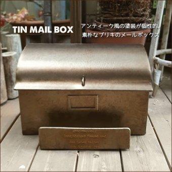 _アンティーク風ブリキのメールボックス(郵便受け)
