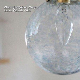 [【Japan madeのガラスシェードセット】0028 バブル(ブルー)