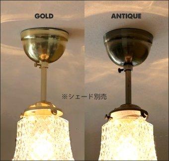 [E17 コードなし灯具各種 口径60mmシェード用 TG03 直付け灯具