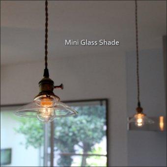_小さな小さなガラスシェード※シェードのみ