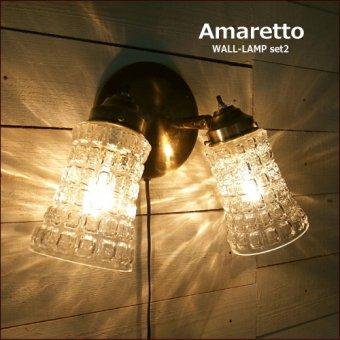 .レトロデザイン ガラスウォールランプ2灯式 吹き抜け照明にも。