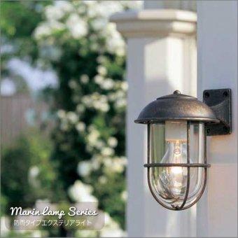 :送料無料-真鍮製マリンウォールランプ(防雨ブラケット)BR5000古色クリアガラス